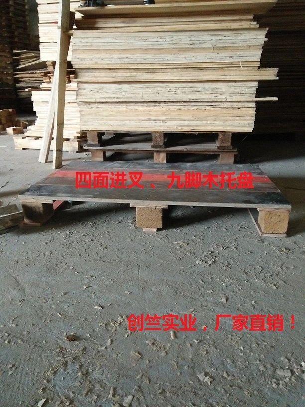 上海木托盘13611770041