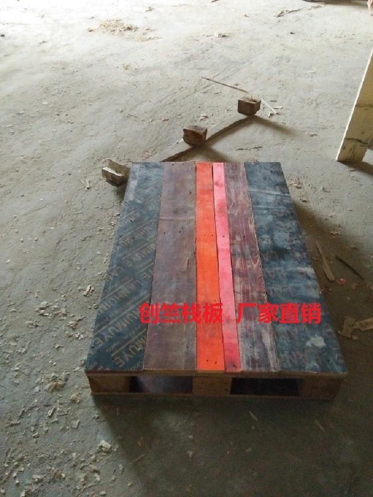 四进建筑工地板托盘