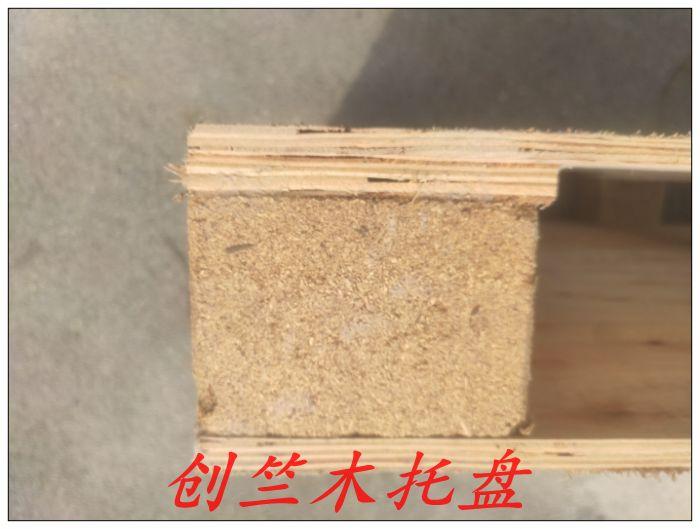 托盘的木屑墩子