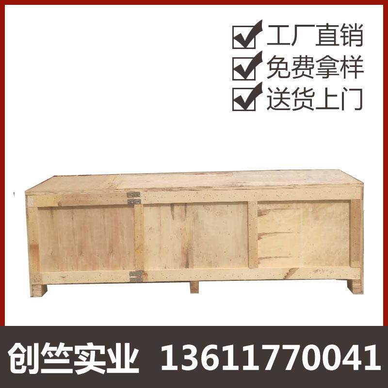 江苏木箱厂